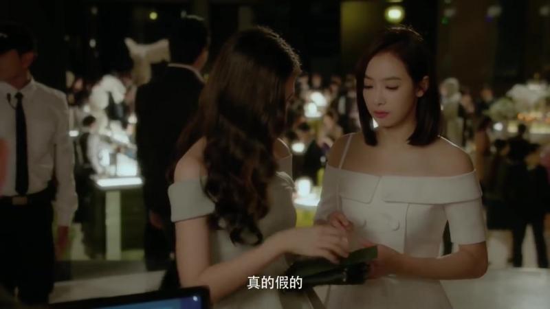 结爱·千岁大人的初恋 Ep. 04