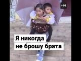Девочка помогает брату-инвалиду