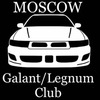 Galant Club Moscow/MO