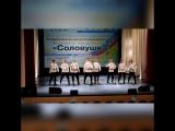 Мужской вокальный ансамбль