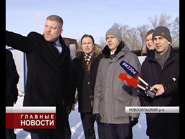 Визит Клычкова в Новосиль