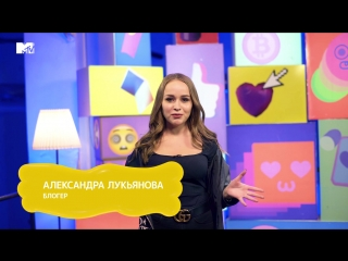ТОП-20: Александра Лукьянова (ПРОМО)