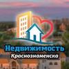 Недвижимость Краснознаменска