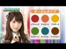 170921 NMB to Manabukun 223 Hayashi Momoka's Personal Color