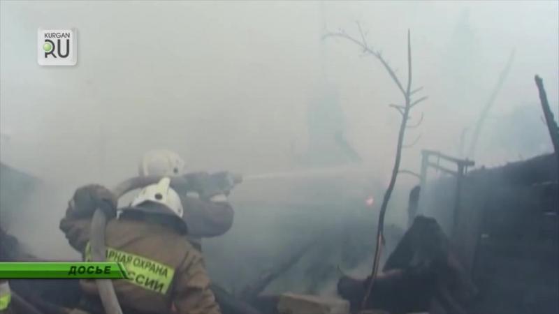 Сюжет по обстоятельствам гибели двоих человек в результате возгорания квартиры в р.п. лебяжье