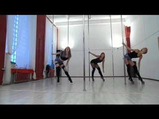 Exotic Dance. Пятница 11.00