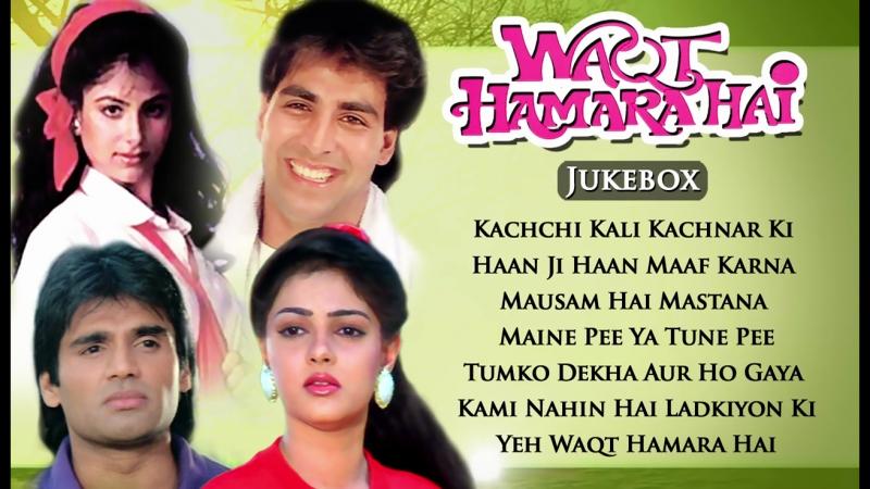 Waqt Hamara Hai Songs [HD] - Akshay Kumar - Sunil Shetty - Ayesha Jhulka - Mamta