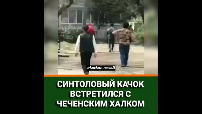 Руки базуки убегает от Тамаева