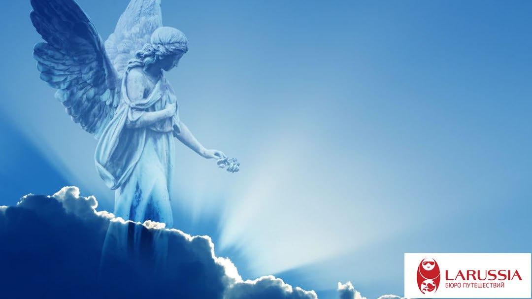 сусекам обнаружил картинки небесного ангела в небесах ангелы длинный вариант ничуть