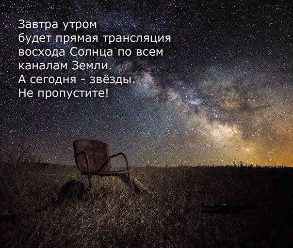 Дэвид Уилкок. Космическое Раскрытие: Прибытие новых Часовых. Интервью с Кори Гудом DZRR3vgm5Fg