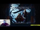 Dishonored 2*Прохожу в первые*Отвечу всем*Twitch/Vk Live*Simplyguy/Стёпка