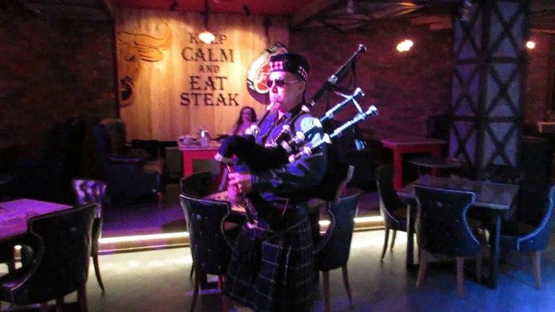 Шотландские Перцы Рики Мартин