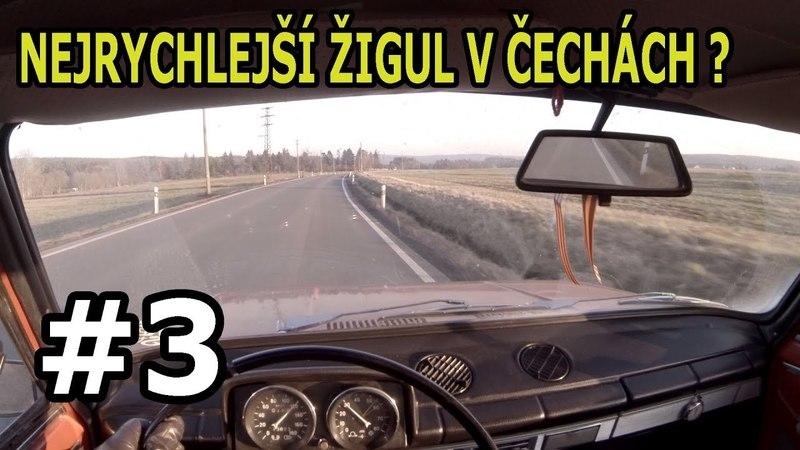 Třetí český LADA autovlog | POV Drive Lada 2101