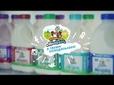 «Кубанский Молочник» в твоем холодильнике»: победитель Оксана Петровская