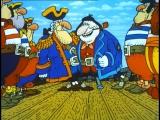 Остров сокровищ. (1988).
