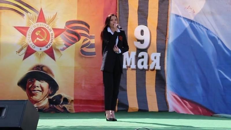 Суворова Анастасия До свидания мальчики