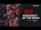 KO of the Week- Rafael Dos Anjos vs George Sotiropoulos