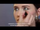 Цветные акценты_ мастер-класс от Faberlic