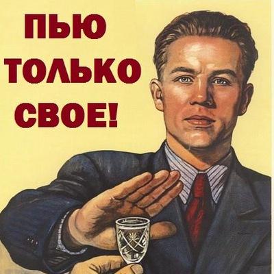 Самогонщик Нижнекамск