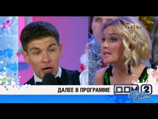 Дом2 Таша Белая поставила на место Дмитрия Дмитренко