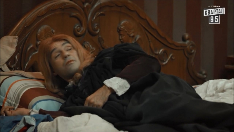 Всего лишь мужик в моей постели...