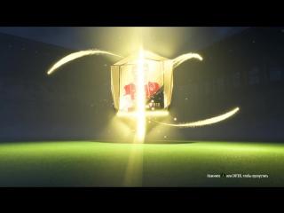 FIFA18 - пак от Squad Battles
