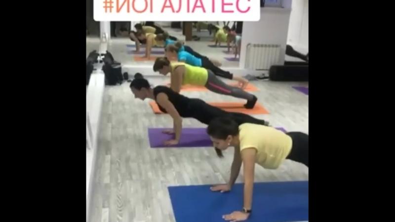 Fit life yoga