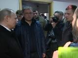 Владимир Путин о трагедии в Кемерово