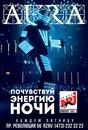 Дмитрий Карлов фото #44