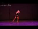 4 турнир студии Pole Dance Style. Pole Art - продвинутые. Васильева Дарья