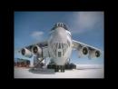 ВМФ-РФ-отвез-Ковчег-Падших-Ангелов-из-Саудовской-Аравии-на-край-Плоской-Земли-в-Антарктиду