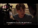 [BTS] 171217 春が来た  Spring has Come: Making Film vol.2 @ EXOs Kai (Kim Jongin)