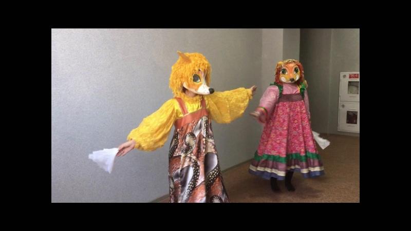 Лисички-сестрички встречают весну веселым детским танцем