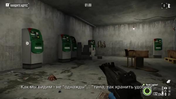 Сюжет Payday 2 3