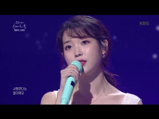 [TVSHOW] 180602 @ IU & Oh Yeon Joon - Through the Night at Yoo Hee Yeol's Sketchbook (400th Episode)