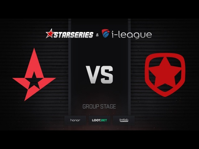 Astralis vs Gambit, map 2 train, StarSeries i-League Season 4 Finals