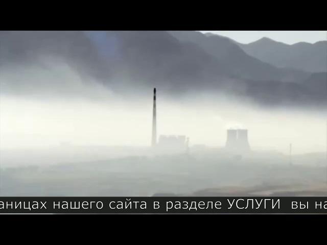 Экологическая фирма ПОЛЮС