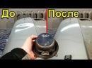Инструмент для удаления вмятин из старого динамика. PDR Tools DIY