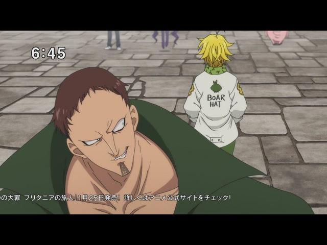 Семь смертных грехов 2 сезон 1 серия TV-2/ Nanatsu no Taizai TV-2 1 (Озвучка Fortos WingedFox)