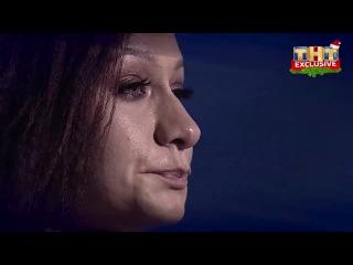 ТАНЦЫ. ФИНАЛ: Мигель VS. Денисова