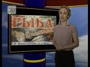 Прогноз погоды с Жанной Кармановой на 30 сентября