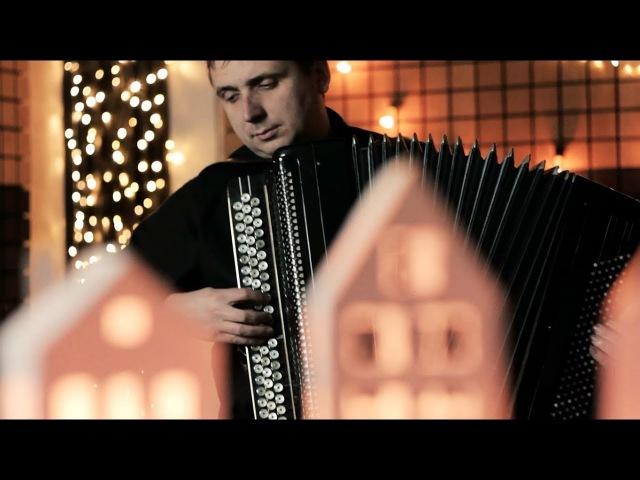 Добрий вечір тобі, пане господарю - Ukrainian Christmas carol
