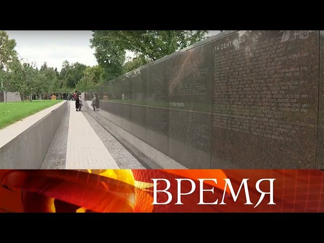 «Сад памяти» жертв массовых репрессий открылся наБутовском полигоне вМоскве.