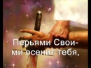 Господь упование мое Христианское караоке