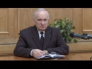 017.Сложные вопросы биоэтики (МДА, 2010.03.09) — Осипов А.И.