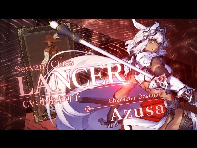 Fate/Grand Order 4週連続・全8種クラス別TV-CM 第3弾 ランサー編