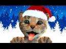 ПРИКЛЮЧЕНИЕ МАЛЕНЬКОГО КОТЕНКА мультик игра котик стал Дедом Морозом Сантой и