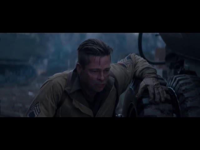 Ярость (Fury). Американский военный фильм. Брэда Питта. (2014).