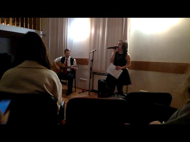 БИ-2 и Юлия Чичерина Мой рок-н-ролл/cover Anna Magner Андрей Бобнюк (acoustic)
