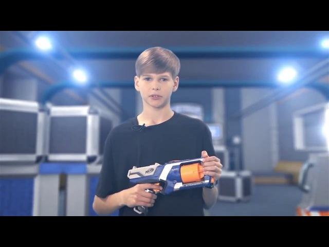 NERF Элит Стронгарм/NERF Elite Strongarm